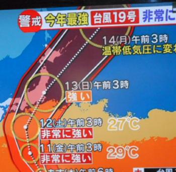 台風19号.PNG